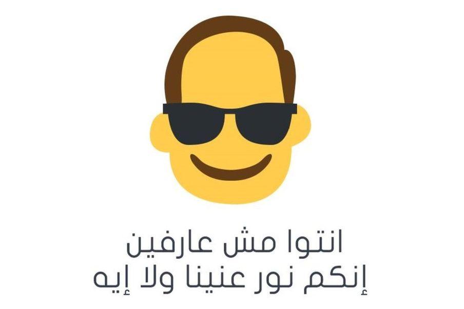 flirty Sisi